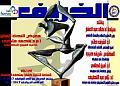 نبذة عن فنان  مصري معاصر د. محمد ماضي-الخريف.jpg